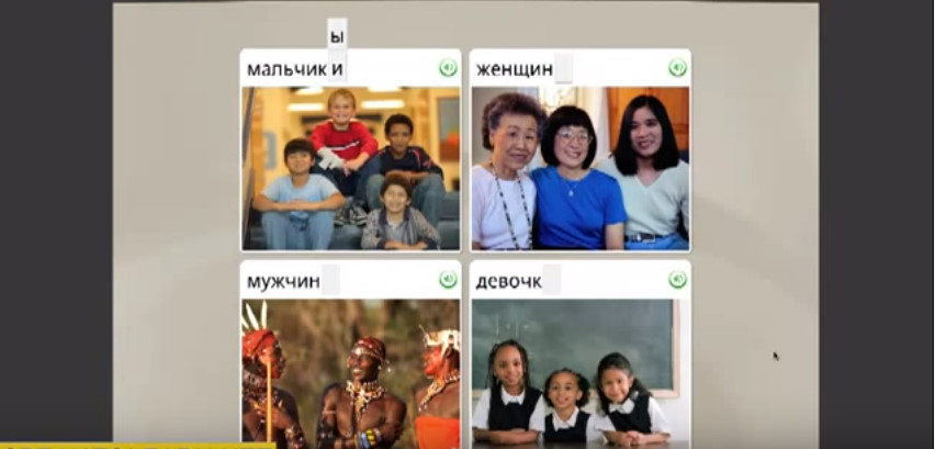 Rosetta Stone Russian with Audio Companion Offline Installer Download