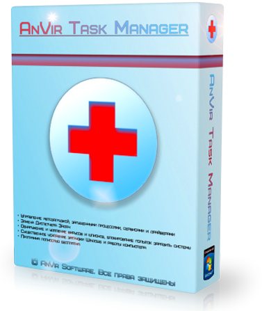 AnVir Task Manager Free Download