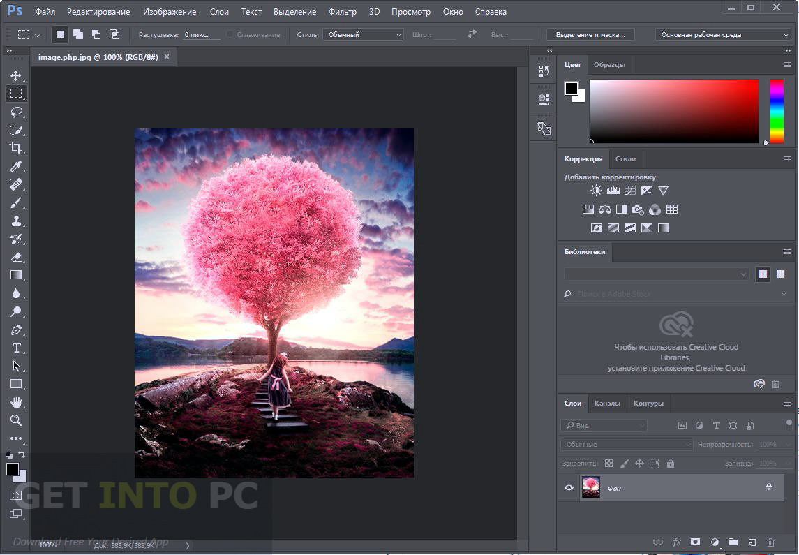 Adobe Photoshop CC 2015.5 v17.0.1 Update 1 ISO Direct Link Download