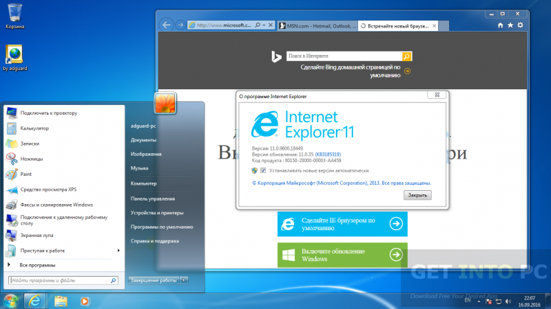 windows-7-sp1-aio-all-in-one-iso-x64-sep-2016-offline-installer-download