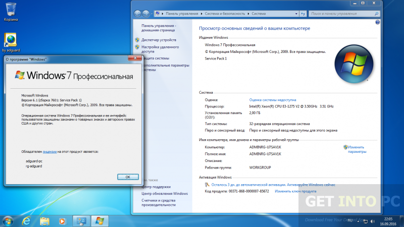 windows-7-sp1-aio-all-in-one-iso-x86-sep-2016-latest-version-download