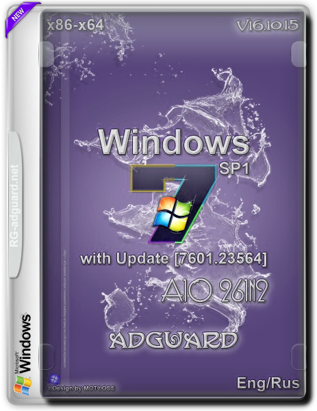 Windows 7 SP1 AIO x64 Oct 2016 ISO Free Download