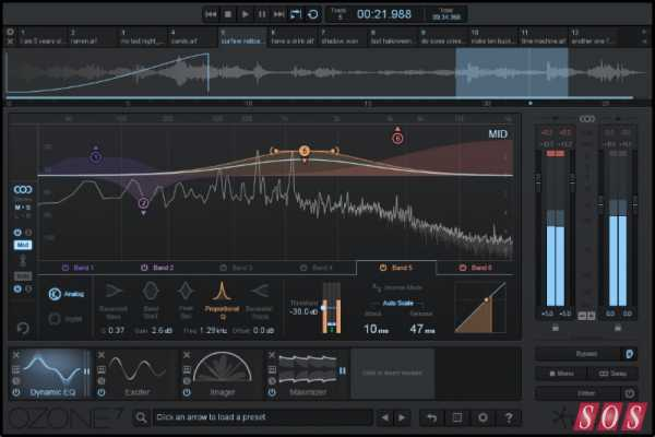 izotope-ozone-advanced-v7-x86-x64-direct-link-download