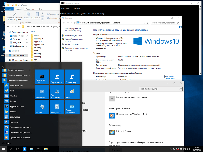 Free windows 10 download iso 32 bit | Windows 10 All In One (AIO