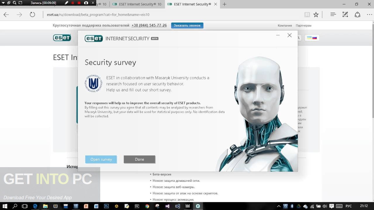 ESET Internet Security 10 Direct Link Download