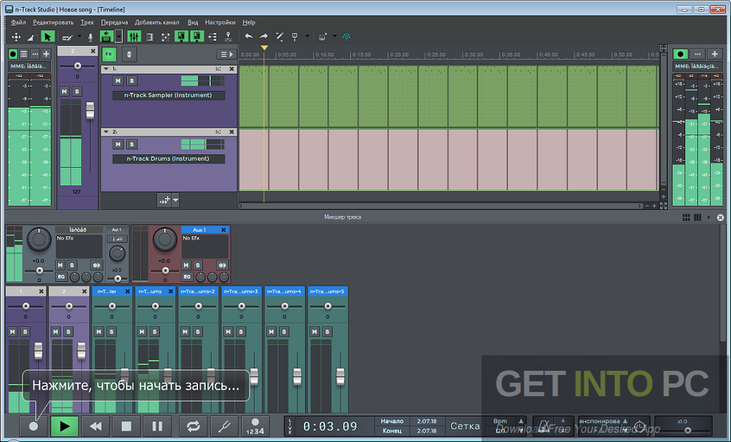 n-Track Studio EX 8 Free Download