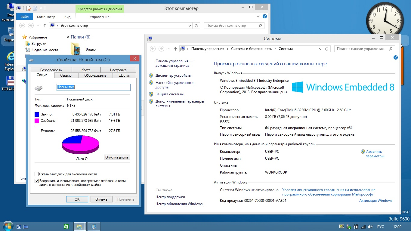 upgrade windows 8 enterprise to 8.1