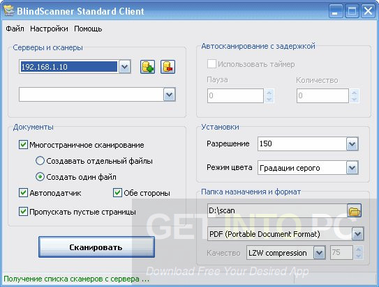 BlindScanner Pro Offline Installer Download