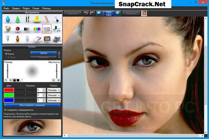 PhotoInstrument 7 Free Download