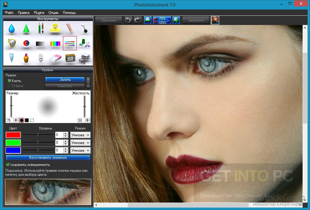 PhotoInstrument 7 Offline Installer Download