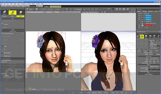 Shade 3D Professional Latest Version Download