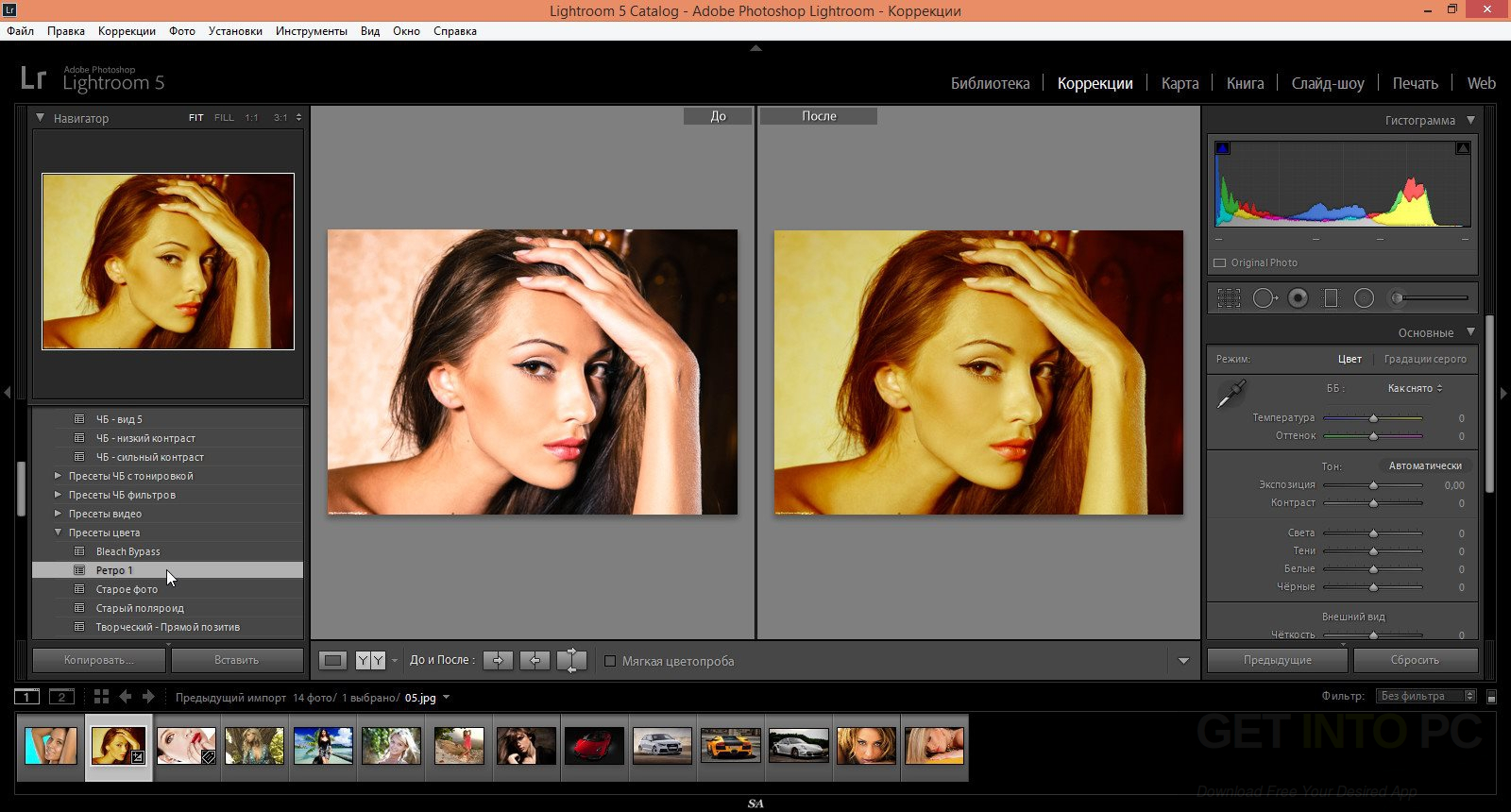 Adobe Photoshop Lightroom 3 Free