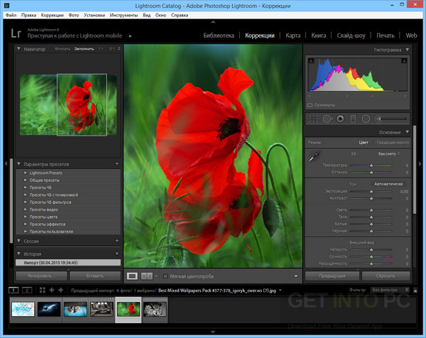 Adobe Photoshop Lightroom 6.10.1 Offline Installer Download