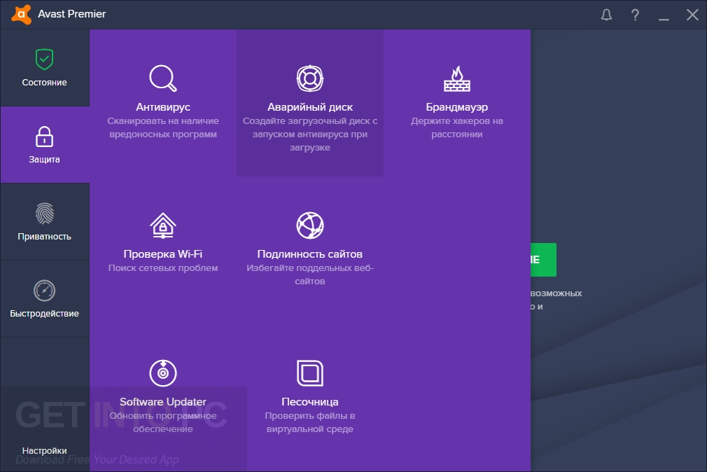 Avast! Internet Security Premier Antivirus 17.5.23.02 Latest Version Download