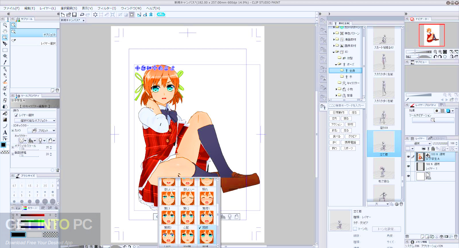 download crack clip studio paint 1.5