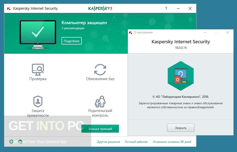 Kaspersky Internet Security 2018 Latest Version Download
