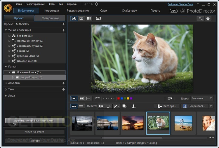 ​CyberLink PhotoDirector Ultra 8.0.3019.0 Direct Link Download