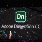 Adobe Dimension CC 2018 Free Download