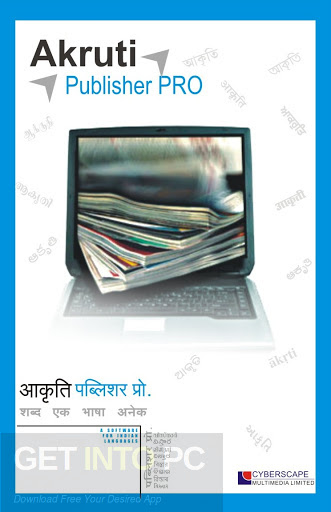 Akruti Publisher 6 Direct Link Download