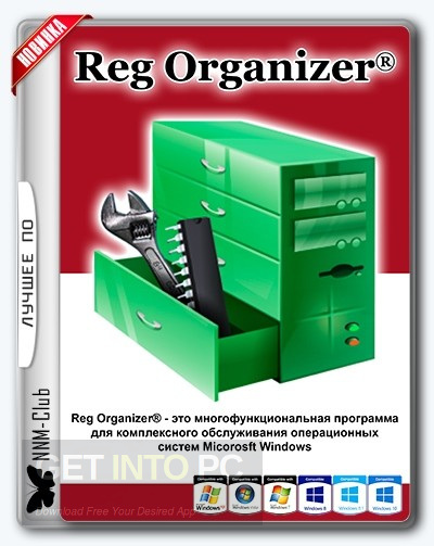 Reg Organizer 8 Free Download