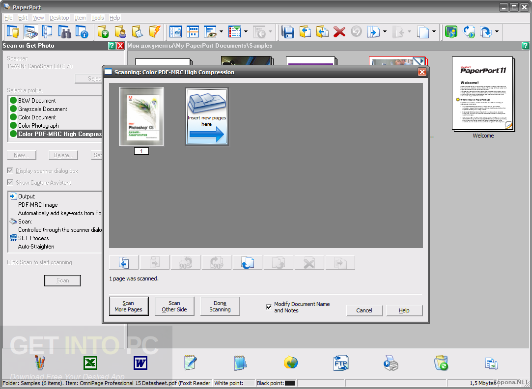 Nuance PaperPort Professional 14.5 Free Download