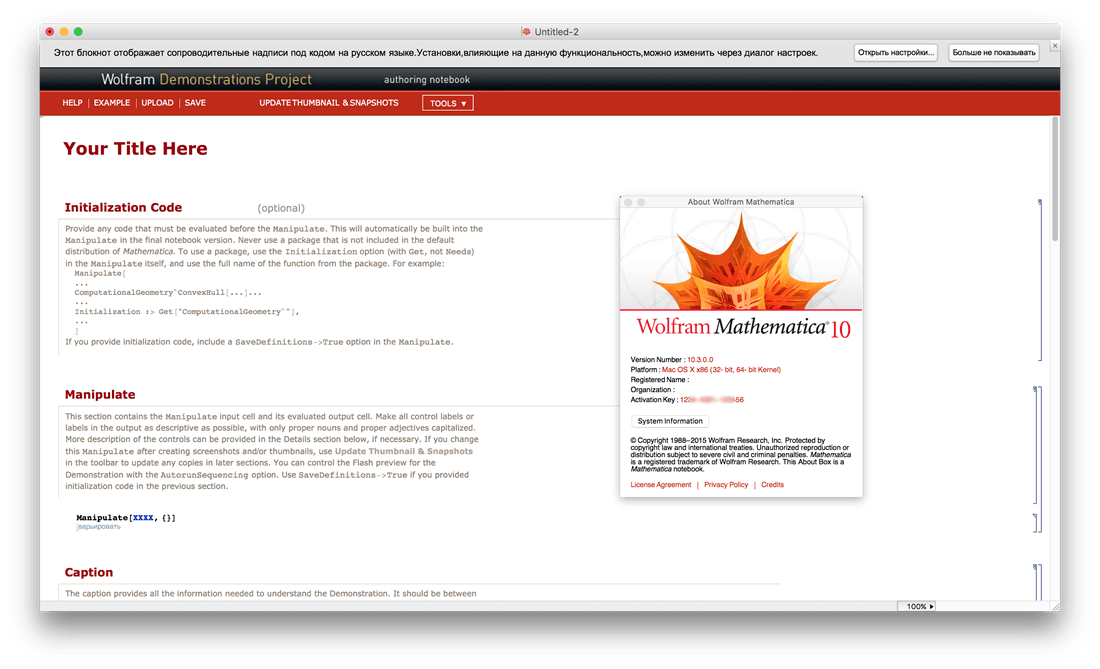 Wolfram Mathematica 11.3.0 Latest Version Download
