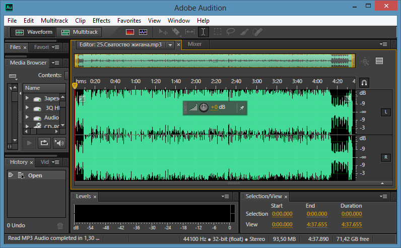 Adobe Audition CC 2018 v11.0.2.2 Offline Installer Download