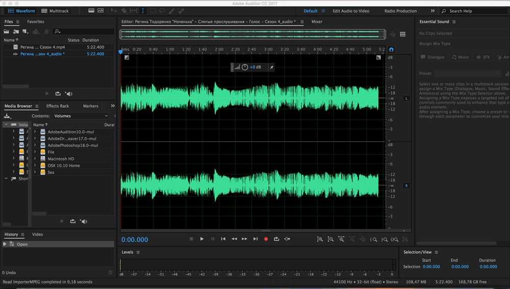 Adobe Audition CC 2018 v11.0.2.2 + Portable Latest Version Download