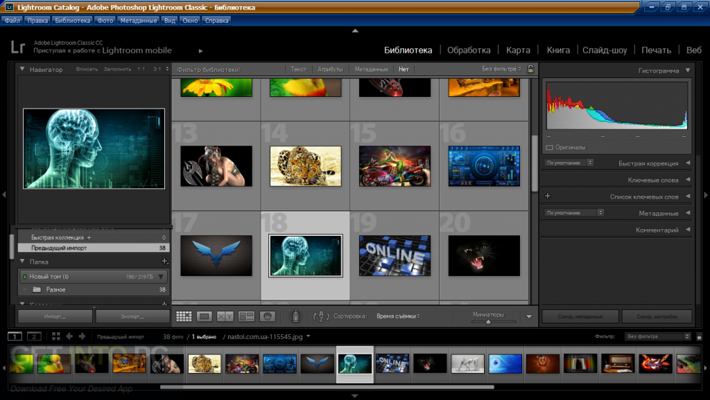 Adobe Photoshop Lightroom Classic 7.3 + Portable Direct Link Download