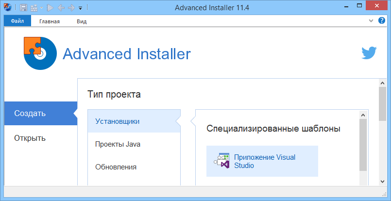 Advanced Installer Architect 14.5 Build 83044 Direct Link Download