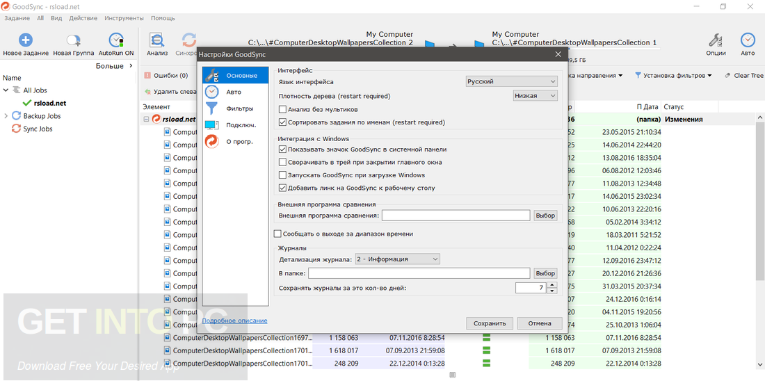 GoodSync Enterprise 10.6.8.8 Latest Version Download