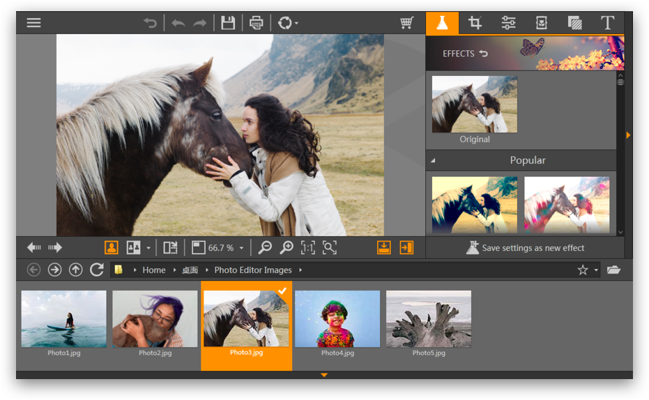 Wondershare Fotophire Direct Link Download