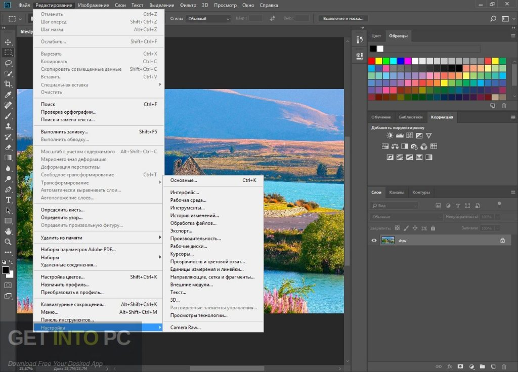 Adobe Photoshop CC 2018 19.1.6.5940 Latest Version Download-GetintoPC.com