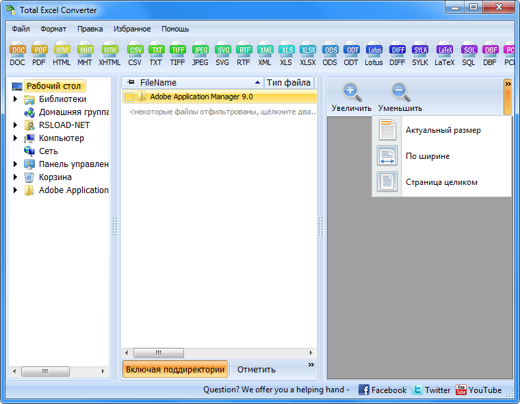 Coolutils Total Excel Converter Direct Link Download