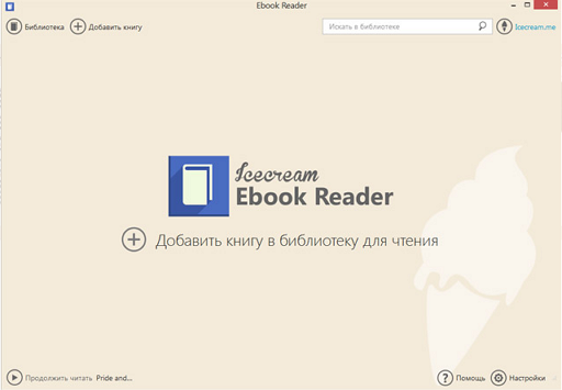 Icecream Ebook Reader Pro 5.12 Direct Link Download