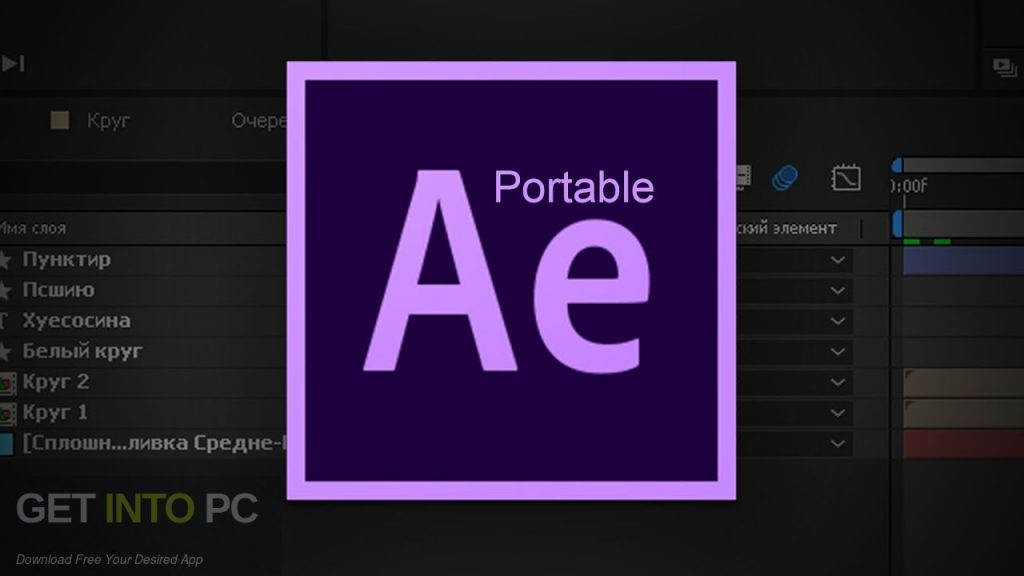 Adobe After Effects CC 2018 Portable Free Download-GetintoPC.com