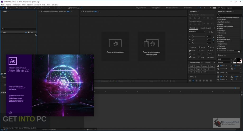Adobe After Effects CC 2018 Portable Latest Version Download-GetintoPC.com