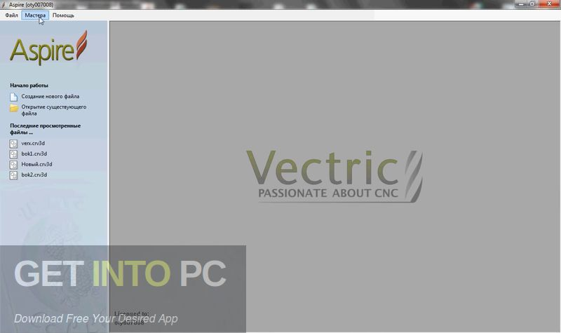 Vectric Aspire 9.015 + Portable + Bonus Clipart Latest Version Download-GetintoPC.com