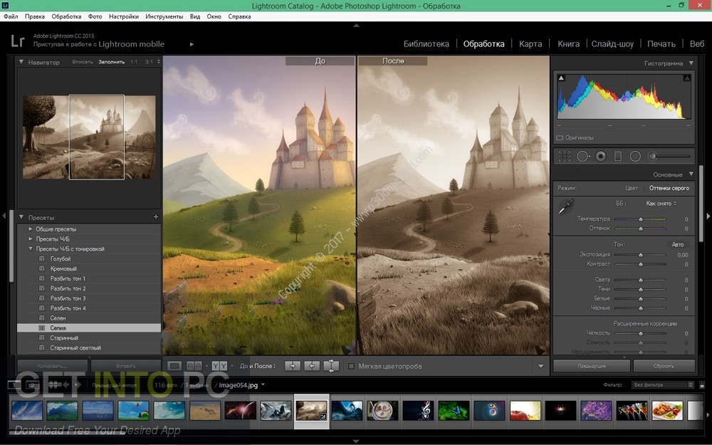 Adobe Photoshop Lightroom Classic CC 2019 Latest Version Download-GetintoPC.com