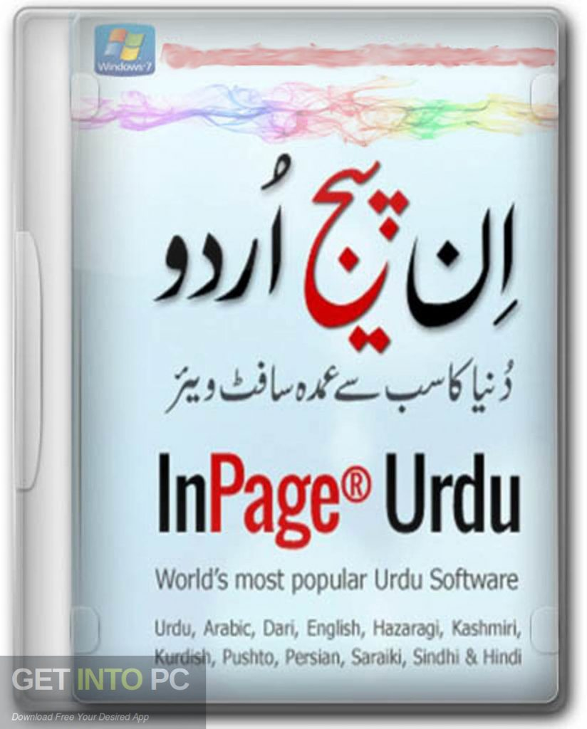 InPage Professional 3 6 Free Download