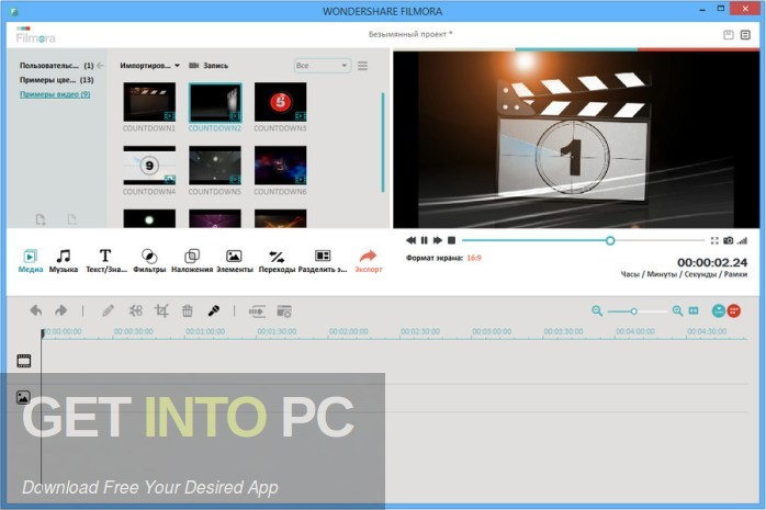 Wondershare Filmora 8.7.6 Direct Link Download-GetintoPC.com