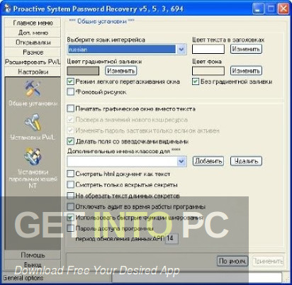 ElcomSoft iOS Forensic Toolkit Free Download