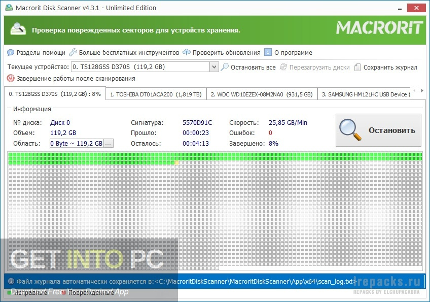 Macrorit Disk Scanner Direct Link Download-GetintoPC.com
