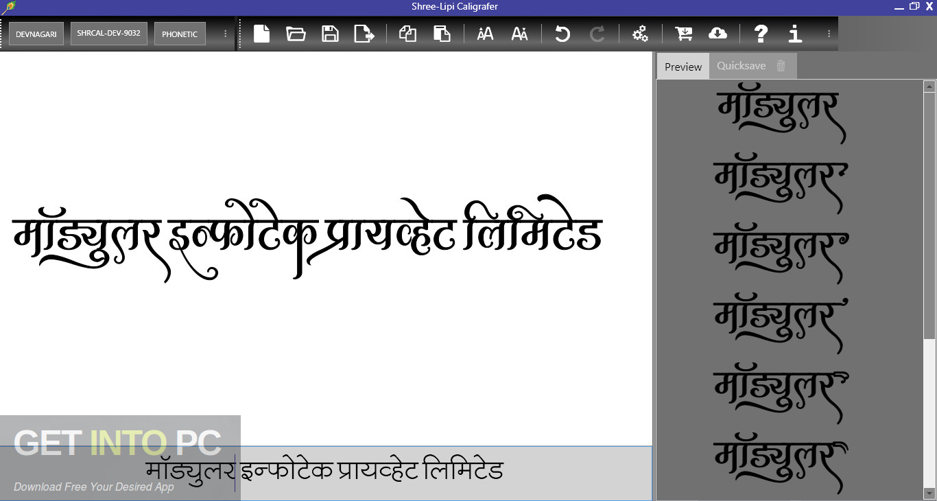 ShreeLipi Setup With All Fonts Direct Link Download-GetintoPC.com