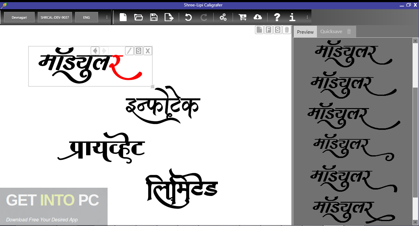 ShreeLipi Setup With All Fonts Latest Version Download-GetintoPC.com