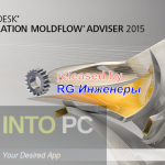 Autodesk Simulation Moldflow CADdoctor 2015 Download