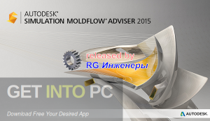 Autodesk-Simulation-Moldflow-Free-Download-GetintoPC.com