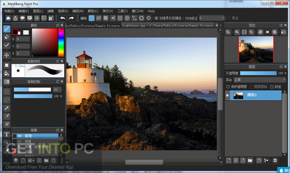 MediBang Paint Pro v10 Direct Link Download-GetintoPC.com