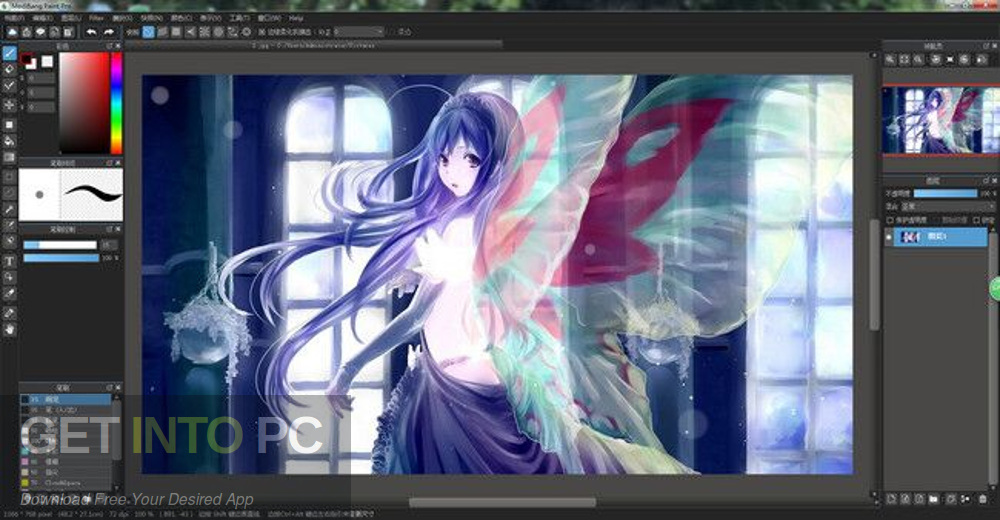 MediBang Paint Pro v10 Offline Installer Download-GetintoPC.com