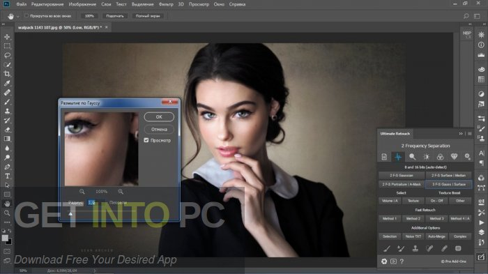 Ultimate Retouch Panel Photoshop Plugin Direct Link Download-GetintoPC.com